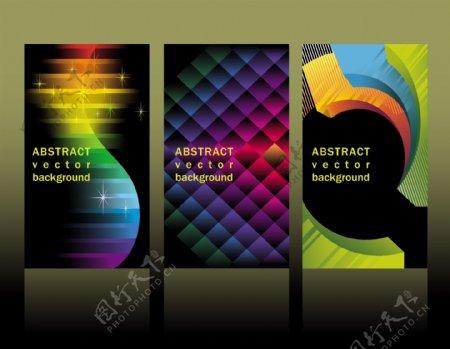 彩色时尚名片卡片