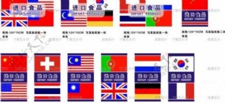 超市进口商品吊旗图片
