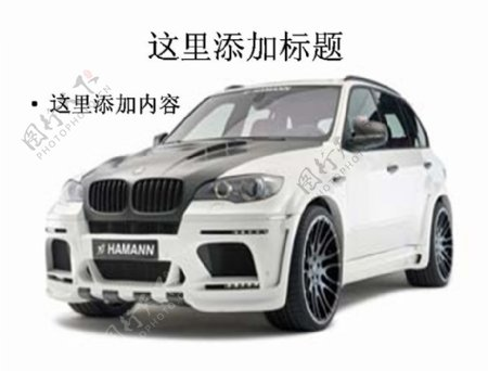 宝马X5汽车