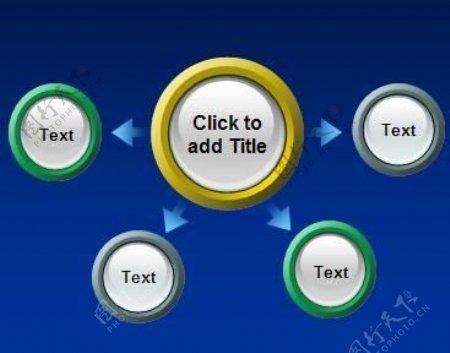 圆形按钮辐射图表模板