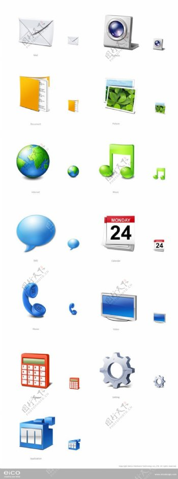 魅族M8手机图标设计采集大赛