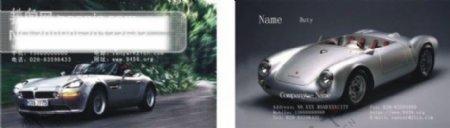 汽车行业名片设计模板下载cdr名片模版源文件