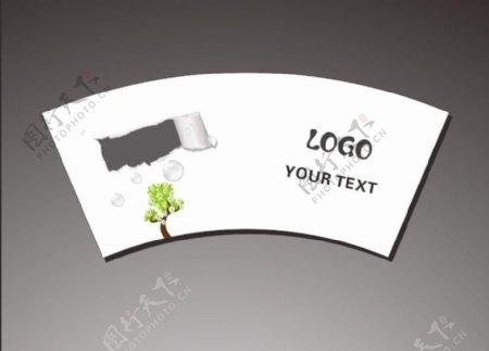 环保创意纸杯设计模板图片