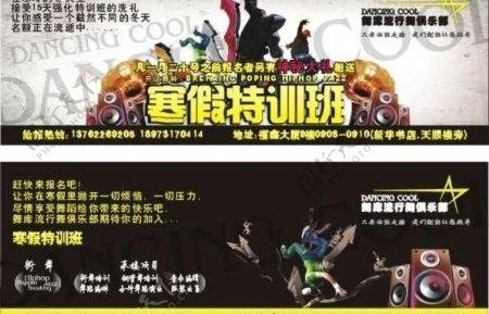 舞库舞蹈暑期培训班图片