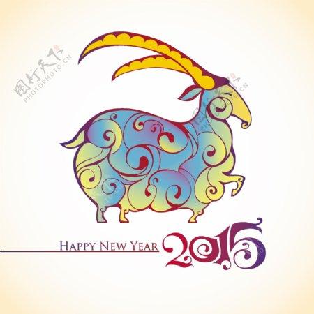 2015年绵羊卡通素材