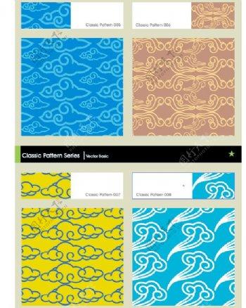 中国风古典图案祥纹对称图案云纹