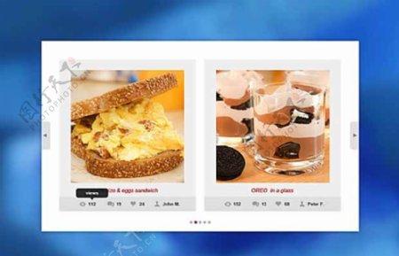 食品网站UI界面素材
