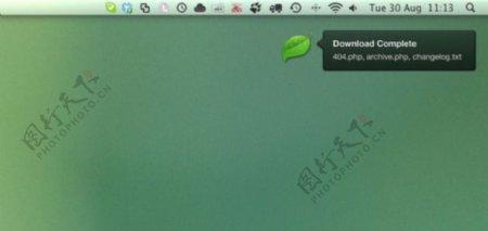 绿色UI界面素材