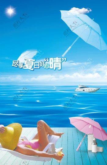 夏季防晒护肤立柱画面图片