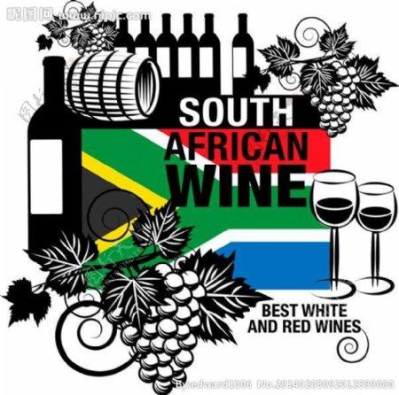 南非红酒图片