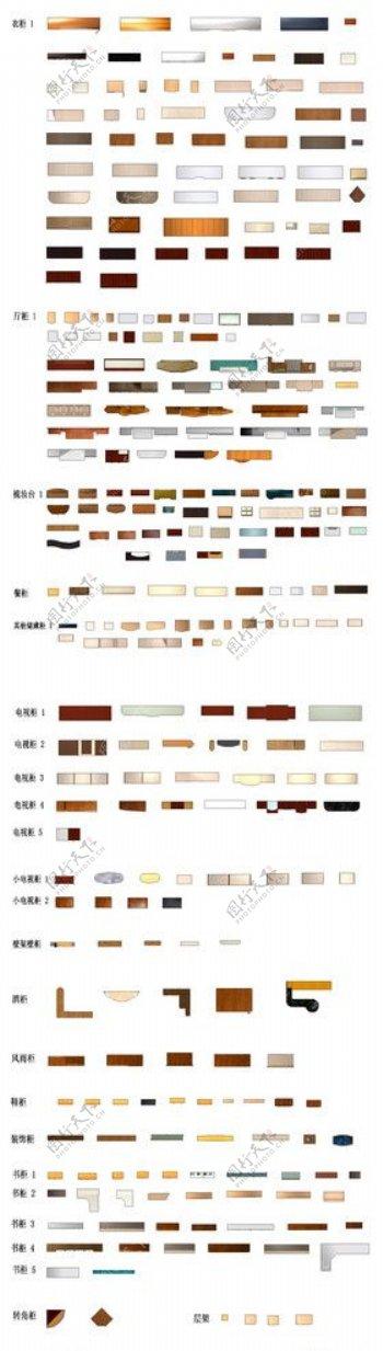 地产户型渲染家具柜子图片