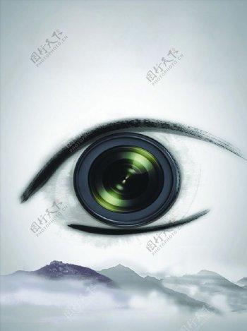 摄像头企业封面设计图片