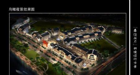 商业街景观设计图片