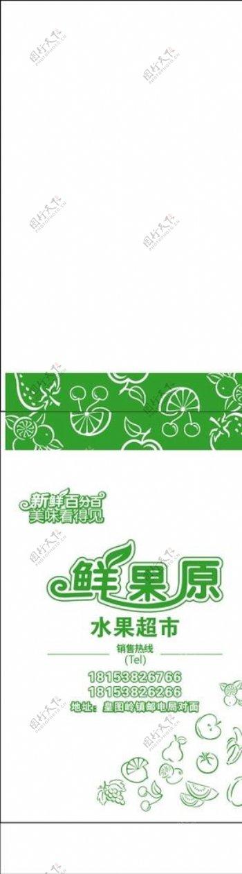 水果纸杯袋图片