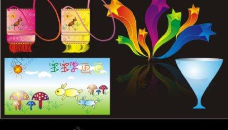 立体星星特色包包儿童画画杯子图片