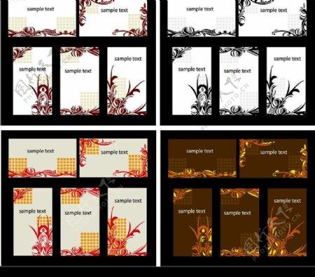 多款时尚花纹卡片模板矢量素材图片