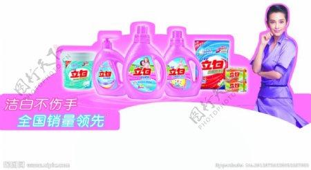 立白拱门画李冰冰紫裙图片