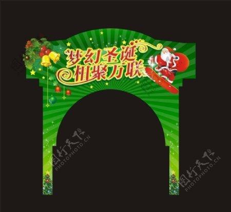 圣诞异型门头图片
