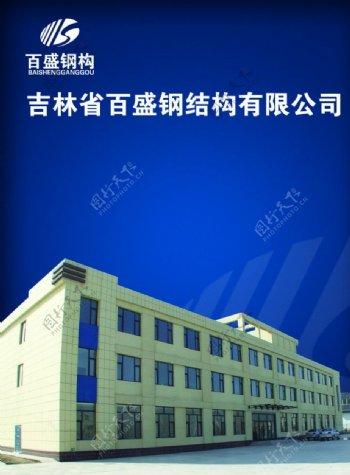建筑dm图片