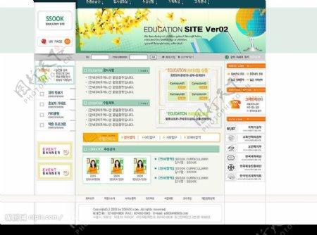韩国模板教育综合信息网站图片