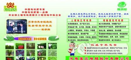 有机肥料图片