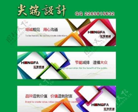 企业网站海报设计图片