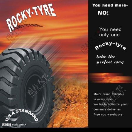 汽车轮胎海报设计图片