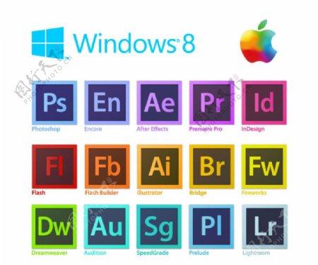 Adobe软件标志矢量素材
