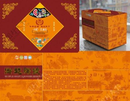 陶瓷包装盒