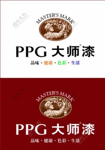 大师漆logo