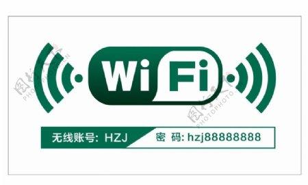 wifi免费WIFI