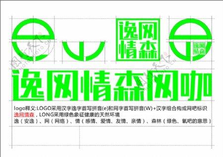 网吧标识设计