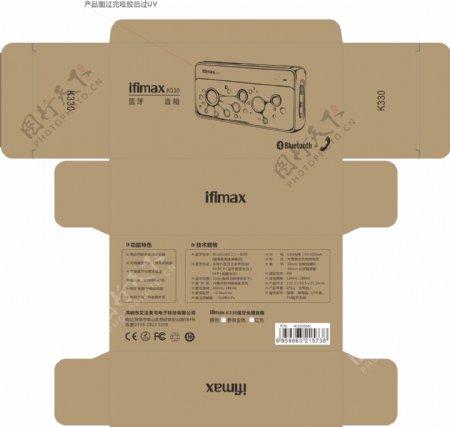 牛皮复古包装设计