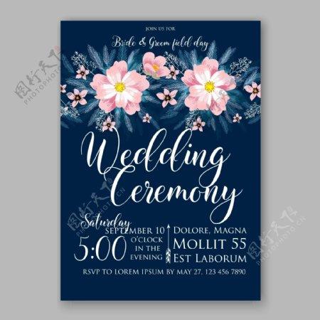 粉色花朵婚礼请贴模板下载