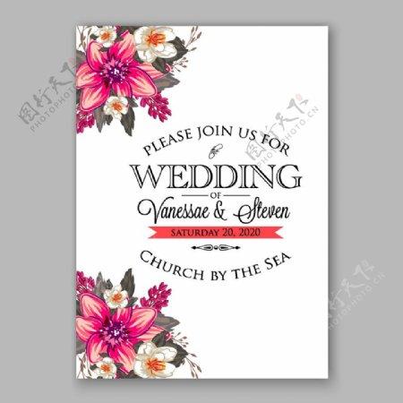 彩色花朵花卉婚礼请贴模板下载