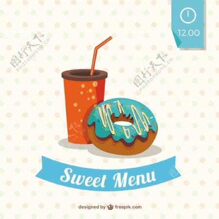 美味的甜菜单