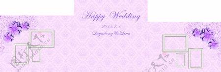 韩式婚礼背景