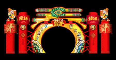 2016新年大门