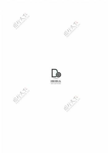 嘟嘟云公司飞机稿logo设计