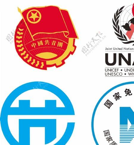 共青团团徽国际爱滋病组织国家节图片