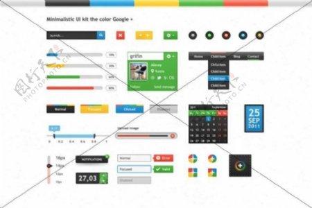 漂亮的彩色网页设计ui元素PSD下载