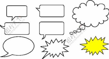 SVG语音泡沫剪贴画