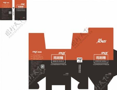 汽车用品雨刷精原创瓶贴包装盒设计平面设计