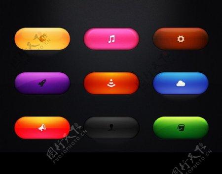 多彩手机界面UI元素图标