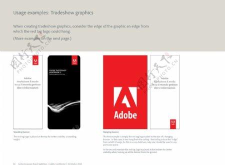 Adobe公司的一套完整VIS
