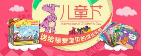 小恐龙儿童绘本
