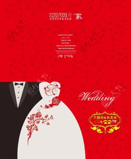 西装婚纱请贴图片