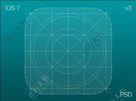 ios7图标勾线素材