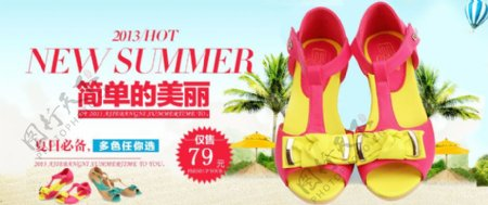 简约时尚凉鞋促销展示海报