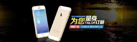 淘宝iPhone5手机壳促销海报设计